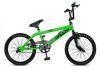 20' BMX Rooster Big Daddy Spoked 4 Farben Model 2012 4 x Stunt Pegs 360 Grad Rotor, Farbe:grün - 1