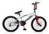 20' Jugend Rad BMX Rooster No Mercy, Farbe:weiss/rot -