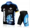 Inbike Sommer Rad-Trikots Männer Hemd mit kurzen Ärmeln Anzug Radbekleidung mit Fahrradhose COOLMAX Silikonmatte (XL) - 1