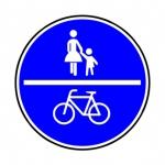StVZO - Verkehrszeichen 240